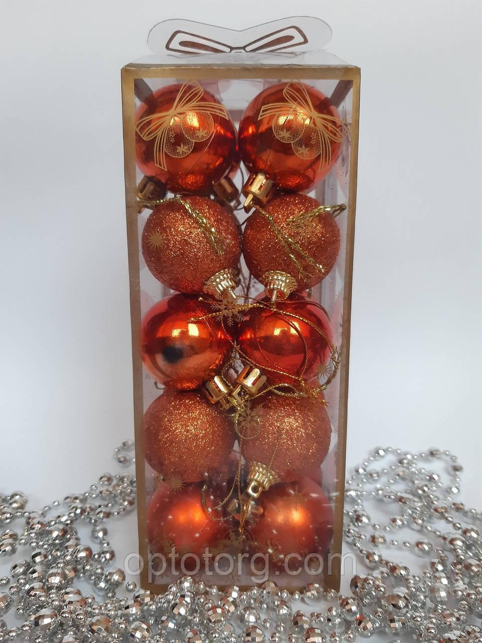 Наборы игрушки на елку бронза 20 штук 4см