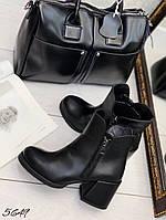 Ботинки демисезон чёрная кожа две молнии, фото 1