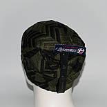 Мужская шапка Romax (код 00536), фото 2