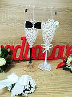 Свадебные бокалы Je t'aime. Цвет черно-белый.