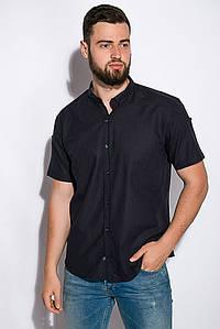 Рубашка 511F017 цвет Темно-синий