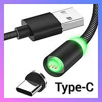 Магнитный кабель USB Type-C Magnetic 360 Type C