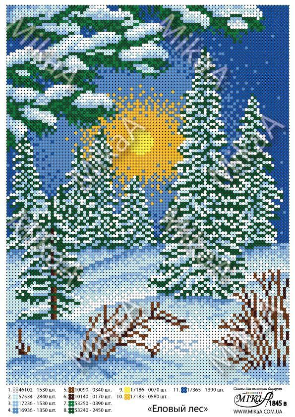 """Схема для полной зашивки бисером - """"Еловый лес"""" (голубые оттенки) А4"""