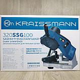 Станок для заточки цепей бензопил Kraissmann 320SSG100, фото 4