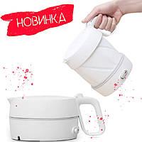 Електрочайник Складаний Xiaomi HL Electric Kettle 1 л/ Складной чайник, фото 1