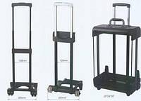 Тролль система для чемоданов-  ремонт и замена