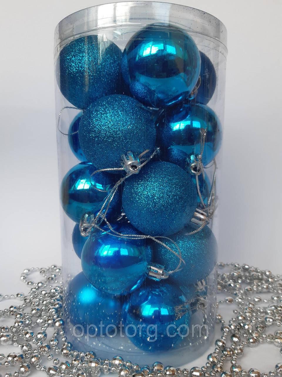 Наборы игрушки на елку шары синий 20 шт 5 см