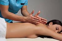 Общий лечебно-оздоровительный массаж спины в Киеве