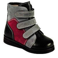 Детские антиварусные ботинки