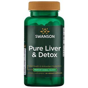 Swanson Ultra Pure Liver & Detox Регенерация и очистка печени 60 капсул