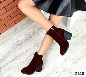 Зимние ботинки на каблуке, марсала