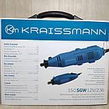 Premium Гравер KRAISSMANN 150SGW12V/236 в кейсі, фото 6