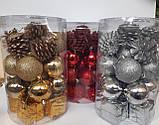 Наборы игрушки на елку золото 20 игрушек ассорти, фото 2