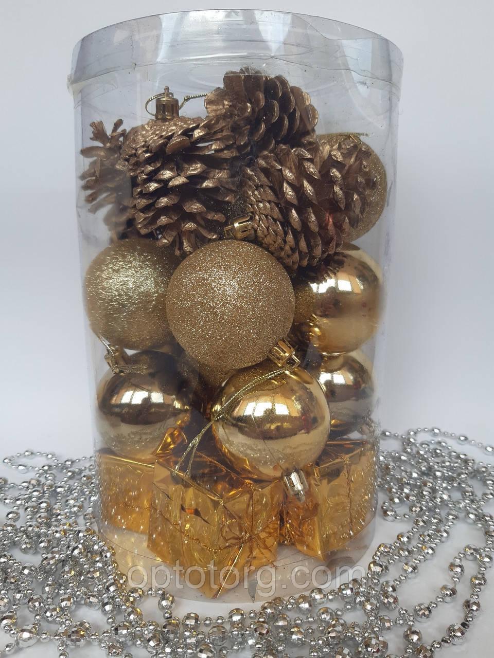 Наборы игрушки на елку золото 20 игрушек ассорти