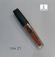 Жидкая помада LuxVisage Pin Up Ultra matt тон 20 - 40 Beige Rose #21
