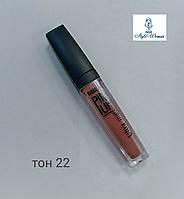 Жидкая помада LuxVisage Pin Up Ultra matt тон 20 - 40 Peony Pop #22