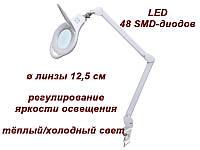 Косметологическая лампа-лупа светодиодная B.S. Ukraine 8060 LED 3D с регулировкой яркости света