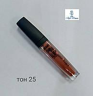 Жидкая помада LuxVisage Pin Up Ultra matt тон 20 - 40 Toffee #25