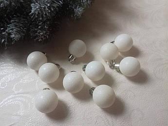 Новогодние елочные шары 3 см, белый матовый глиттер. 20  шт