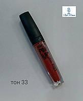 Жидкая помада LuxVisage Pin Up Ultra matt тон 20 - 40 Rosewood #33