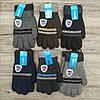 Перчатки шерстяные детские двойные Корона E5206 М ассорти ПДЗ-170086