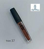 Жидкая помада LuxVisage Pin Up Ultra matt тон 20 - 40 Capuccino #37