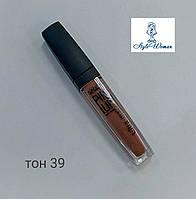 Жидкая помада LuxVisage Pin Up Ultra matt тон 20 - 40 Beige Nude #39