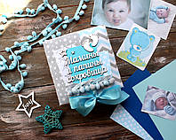 Мамины Сокровища для мальчика. Подарок на выписку. Подарок на крестины. Подарок молодым родителям