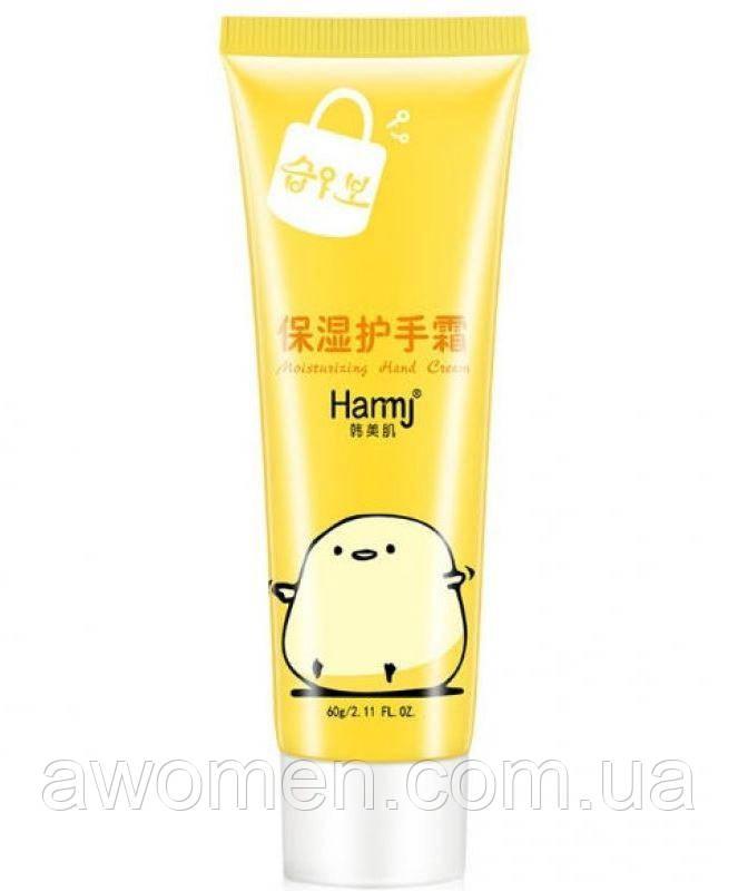 Крем для рук Harmj Moisturizing Hand Cream на основе морских водорослей и зеленого чая 60 g