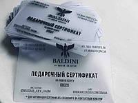 Подарочный сертификат на массаж в Киеве
