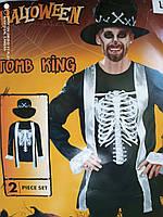 Костюм мужской Папа Легба или король мертвецов  Halloween (размер L)