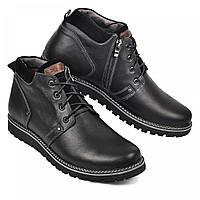 АКЦИЯ! Ботинки мужские на меху из натуральной кожи, черные. Размер 46 - длина стопы 30 сантиметров. Maxus 82.