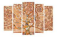 Модульная картина Декор Карпаты 120х80 см Дерево M5-81, КОД: 184464