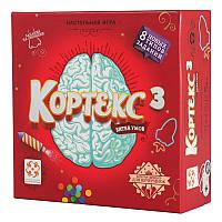 Настольная игра Стиль жизни Кортекс 3 Braintopia 3 80LS01, КОД: 1130302