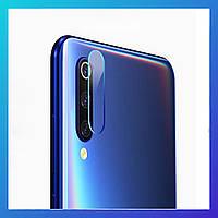 Защитное стекло на камеру Xiaomi Mi 9 Lite