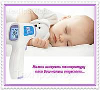 Бесконтактный инфракрасный термометр для детей, детский термометр Alfa+,прибор измерительный