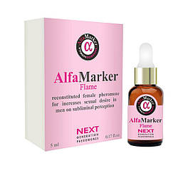 Высококонцентрированный парфюм c феромонами Alfamarker Flame для женщиин 5 мл hubhHgH, КОД: 1181738