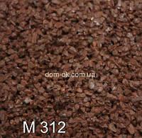 М 312 шпатен, shpaten,  купить шпатен, гранитно-мраморная штукатурка, мраморная крошка, гранитная крошка, spaten, купить мозаику