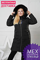 Модный фабричный женский зимний пуховик батал