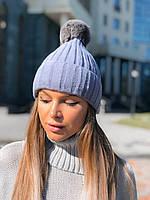"""Шапка женская вязаная на меху, размер 53-58 (4цв) """"MILANA"""" купить недорого от прямого поставщика"""