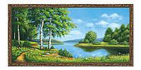 Репродукция картины в раме YS-Art 56х106 см HFA019B, КОД: 1153890