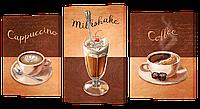Модульная картина DK Store классическая коллекция Кофейня 163х99 см s533, КОД: 1224409