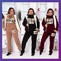 Женский зимний спортивный костюм тройка с мехом черный бордовый бежевый 42 44 46 48-50 50-52 52-54