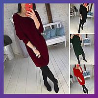 Женское теплое свободное платье летучая мышь ангора красное черное бордо бутылка 42-48