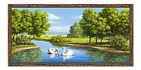 Репродукция картины в раме YS-Art 56х106 см HFA566B, КОД: 1154050