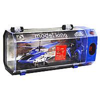 """Вертолет на радиоуправлении """"Model King"""" (синий)"""