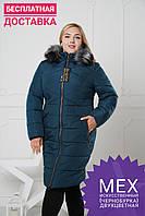 Практичный зимний пуховик больших размеров, фото 1