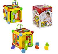 Многофункциональный развивающий центр для малышей