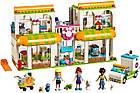 Lego Friends Центр по уходу за домашними животными 41345, фото 3