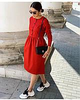 Жіноче осіннє плаття дзвіночок на ґудзиках чорний червоний рожевий 42-44 44-46